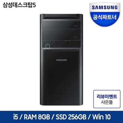 삼성전자 삼성 데스크탑5 DM500TDA-A58A 인텔 i5