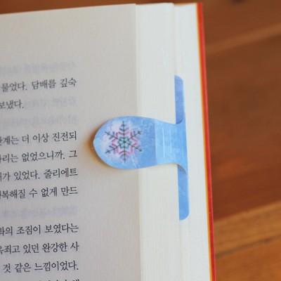 [자석자동책갈피] 자동책갈피 수지인M : 별이 겨울