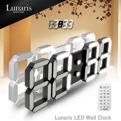 루나리스 3D LED 무소음 벽시계