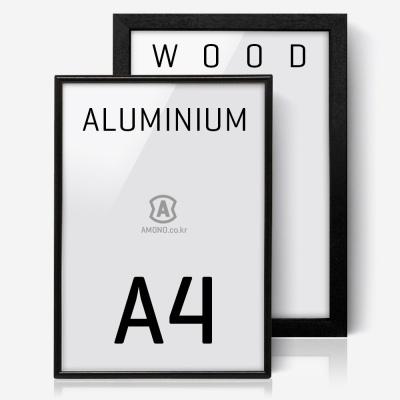 에이모노 A4 액자 - 블랙