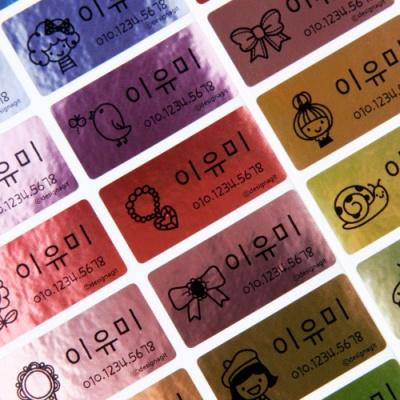 방수네임스티커 플레인 디자인 Mix 모음