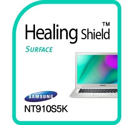 노트북9 Style NT910S5K 팜레스트/터치패드 필름 2매