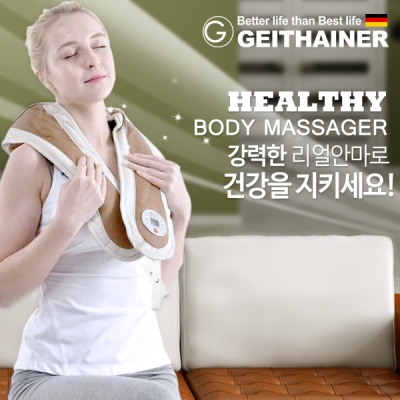 가이타이너 목 어깨 안마기 GT-MB01A