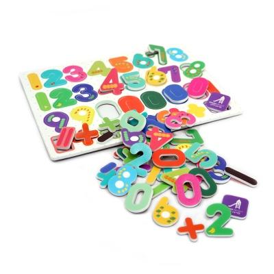 디자인 숫자 유아 자석 놀이 학습 교구