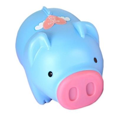 팬시 돼지저금통 블루 왕대 가정용금고 돈수납 돈통