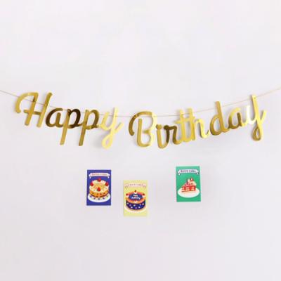 레터링 생일 파티 축하 해피벌스데이 가랜드 4color