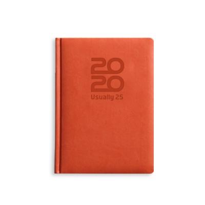 [양지사] 2020 유즈어리 25A