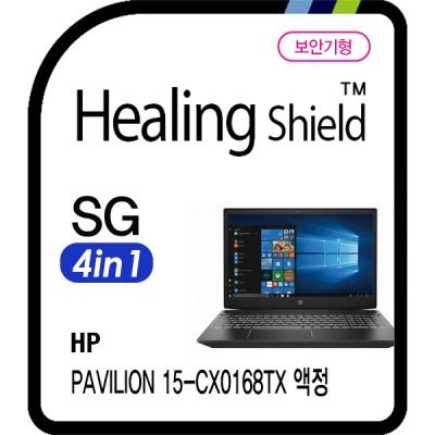 HP 파빌리온 15-cx0168TX 안티블루 4 in 1 보안기 1매