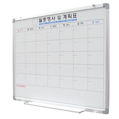 월중행사표 하얀칠판 60×90cm 펜아저씨 화이트보드 월중행사 칠판 보드판 게시판