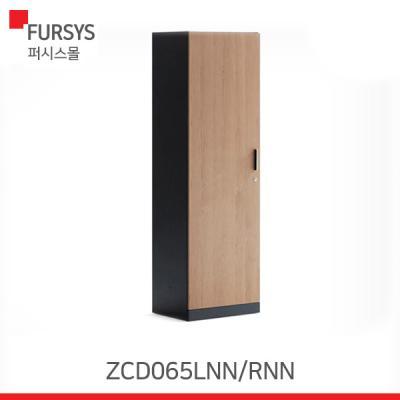 퍼시스 체오스 5단캐비닛 ZCD065LNN/RNN