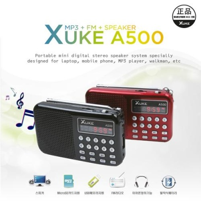 동양전자 XUKE-A500 +Micro SD 8GB 효도라디오/FM