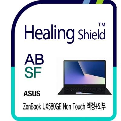 젠북 UX580GE 논터치 안티블루 액정+외부3종필름 세트