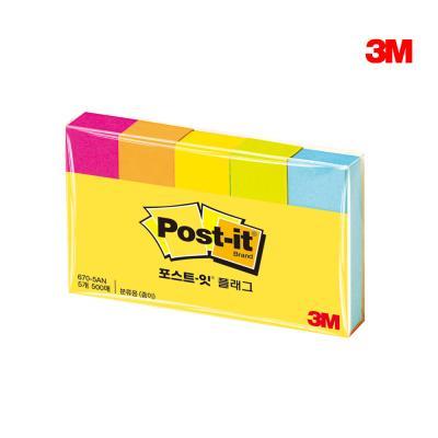 3M 포스트잇 페이지마커 670-5AN