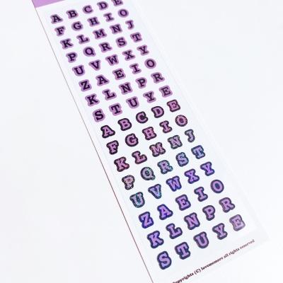 러브미모어 [펄홀로]레트로 퍼플 알파벳씰스티커