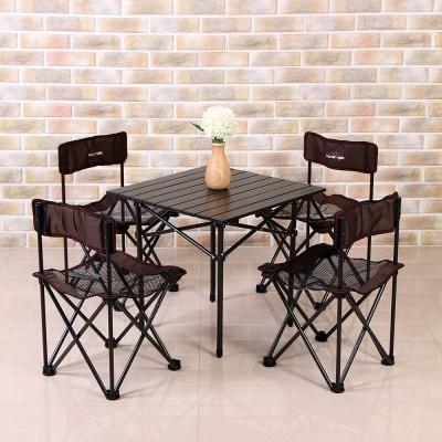 이지캠프 캠핑의자 테이블세트 4인용 접이식테이블