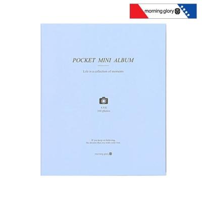 모닝글로리 2단 미니포켓앨범 (4X6) (스카이블루)