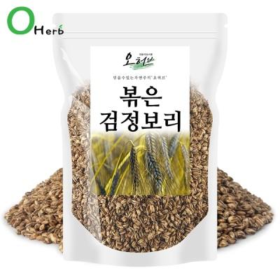 국산 볶은 검정보리 블랙보리 흑보리 1kg