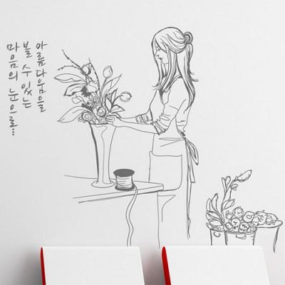 ip097-아름다움을볼수있는마음의눈으로(꽃집의아가씨)