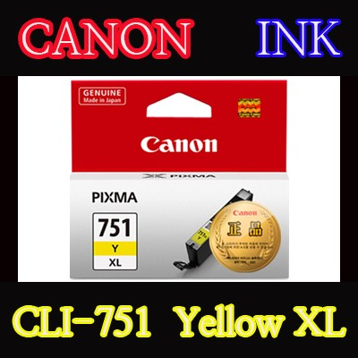캐논(CANON) 잉크 CLI-751 / Yellow XL / CLI751 / 대용량 / ip7270 / ip8770 / ix6770 / ix6870 / MG5470 / MG5570 / MG6370 Black / MG6370 White / MG6470 / MG7170 / MX727 / MX927