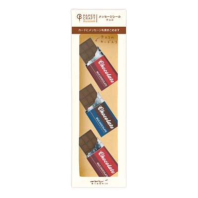 PCM Message Seal - CHOCOLATE (메세지 씰)