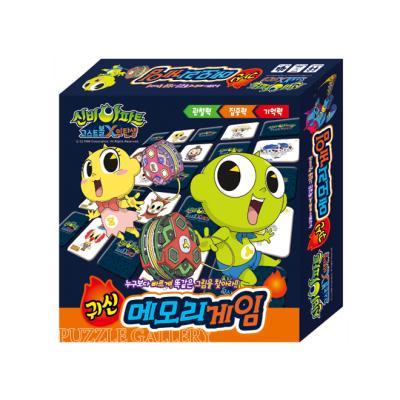 보드게임 신비아파트 고스트볼 X의 탄생 메모리 게임
