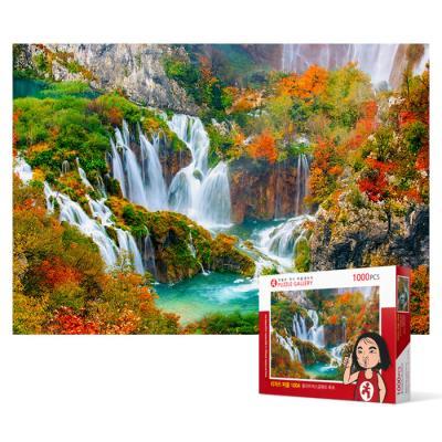 1000피스 직소퍼즐 - 플리트비스 공원의 폭포