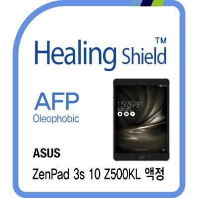 젠패드 3s 10 Z500KL 올레포빅 액정보호필름 1매