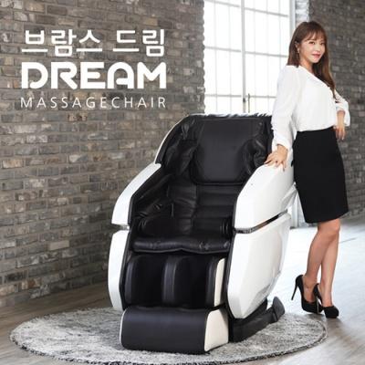[브람스] 홍진영의, 럭셔리 안마의자 드림, S2020