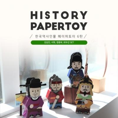 한국역사인물 페이퍼토이 6편_강감찬 외 3인