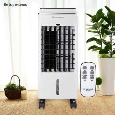 엔뚜마노 이동식 미니 에어컨 냉풍기 EM-C10T