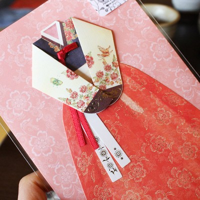 030-sh-0007/한복카드 (모란)