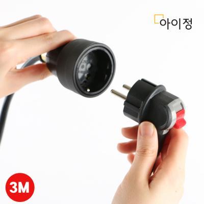 아이정 현대 1구스위치 멀티탭 전기연장선 블랙 3M