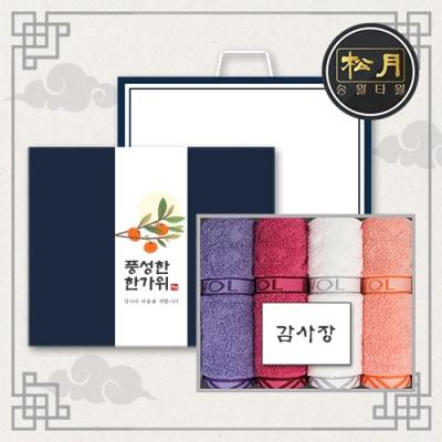 송월 추석선물세트 에스닉 세면타월 4매세트