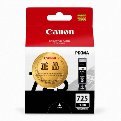 캐논(CANON) 잉크 PGI-725 / PGBlack / iP4870,iP4970,MG5170,MG5270,MG6270,MX886