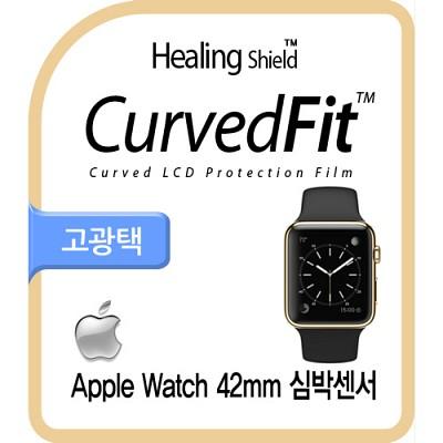 애플워치 42mm 커브드핏 고광택 심박센서필름 3매