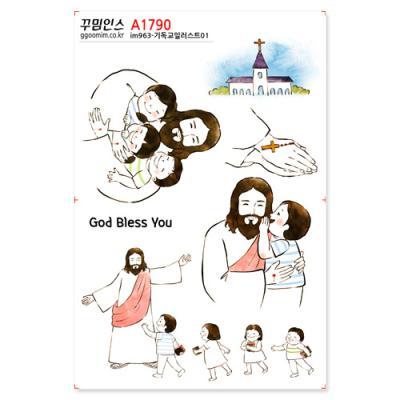 A1790-꾸밈인스스티커_기독교일러스트01
