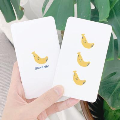 종종 바나나 보조배터리