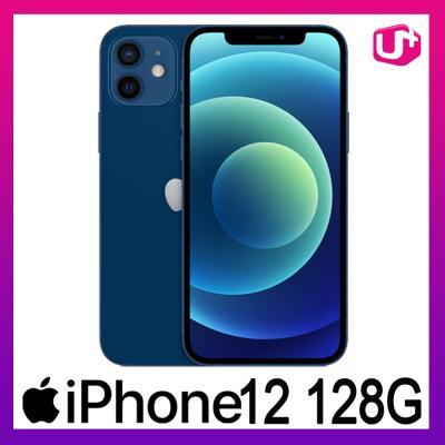 [LGT선택약정/번호이동] 아이폰12 128G [제휴혜택]