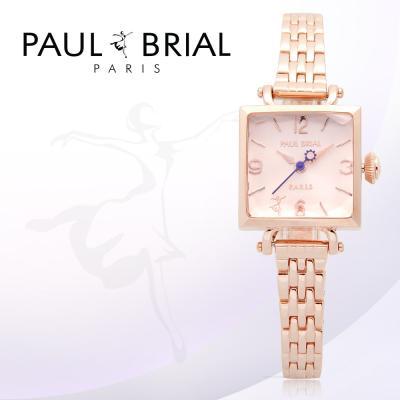 폴브리알(PAUL BRIAL) 여성시계 PB8007RG/팔찌밴드