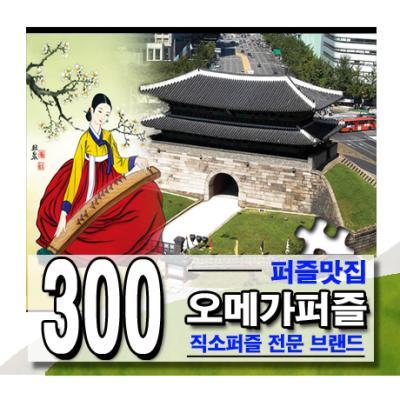 300PCS 직소퍼즐 단오도/고희/외출 외 선택구매