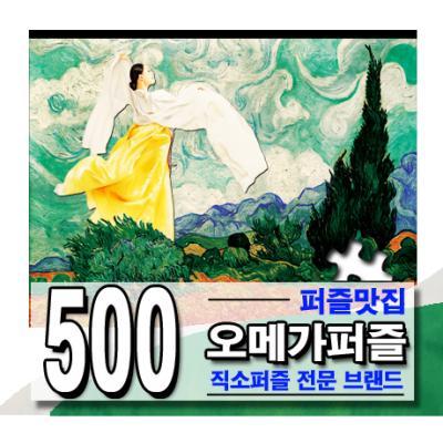 500pcs 직소퍼즐 풍속도/12송이 해바라기 외 선택구매