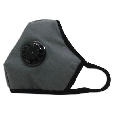 [보그마스크] Slate Grey N99 CV