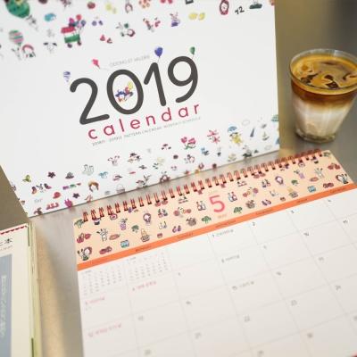 2019년 오동에발레리 패턴 탁상캘린더 XL