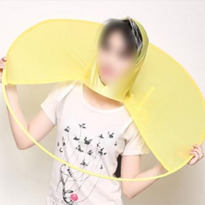 갓샵 UFO 우비 무적 우산 핸즈프리