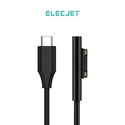 일렉젯 서피스 전용 USB-C 케이블