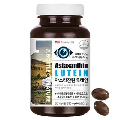 아스타잔틴 루테인 350mg x 60캡슐 ,2개월분