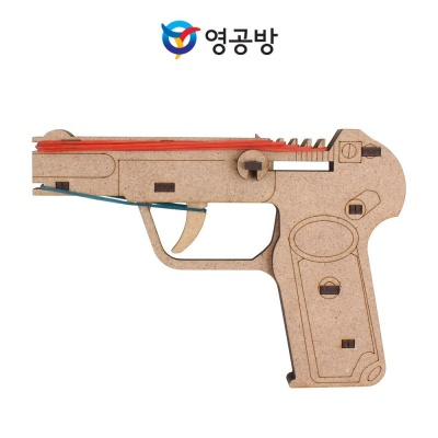 안중근의 총 장난감 고무줄총 CM878 조립 조립키트