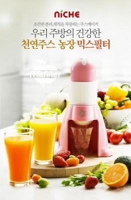★니치 믹서필터 MF-01P/G★원액기,초간편 분리,세척 주스메이커,국내제조