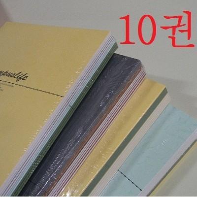 1팩 10권으로 구성,저렴해서 막 뜯어써도 아깝지 않은 근영사 레쟈크노트 B443-2