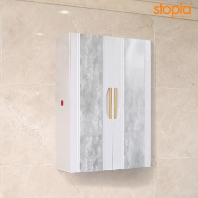 스토피아 700 욕실장(그레이투톤)